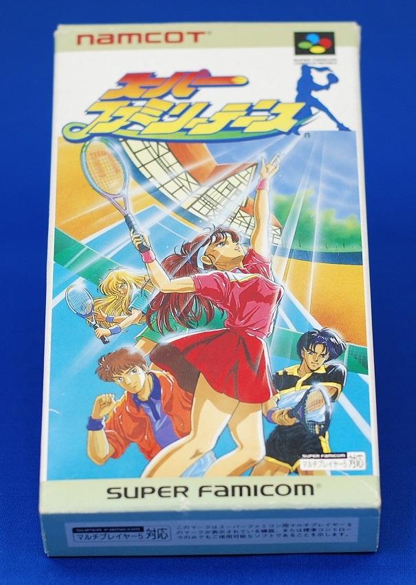 スーパー ファミリー テニス